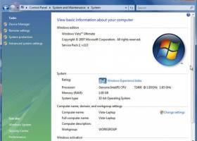 Windows 7 and windows server 2008 r2 service pack 1 (kb976932.
