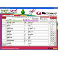 G-Dictionary screenshot
