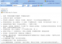 Chinese Bible Study screenshot