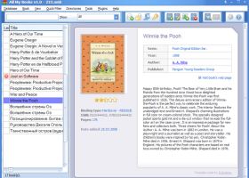 Book Library Software screenshot